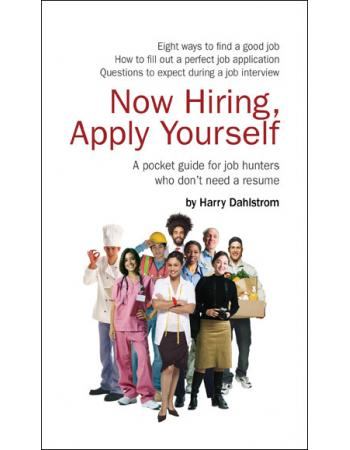 Now Hiring, Apply Yourself